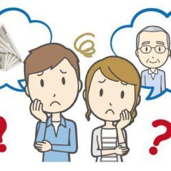 突然の親の認知症!!介護のためのお金はどうするのか?